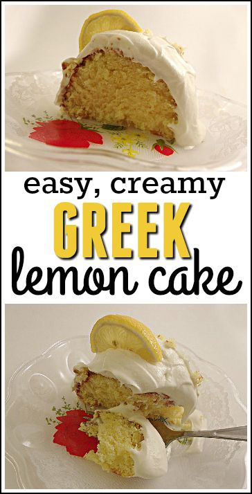 Here's how to make easy, creamy, Greek-style lemon cake. It's delicious!
